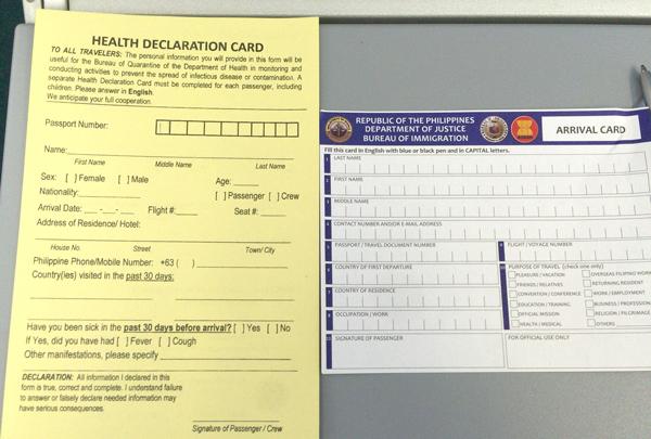 健康調査票と入国カード