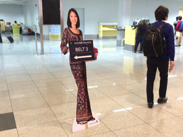 シンガポール航空の立て看板