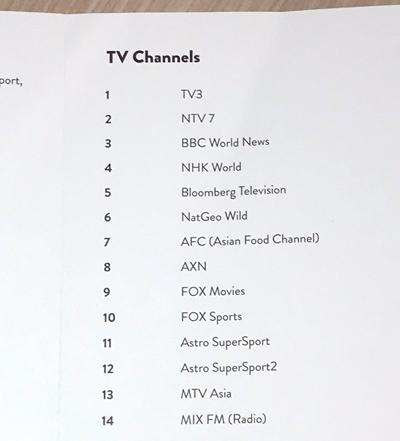 テレビチャンネル表