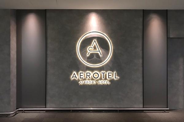 エアロテル・クアラルンプール