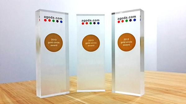 アゴダ 2013年度のゴールドサークルアワード受賞ホテル