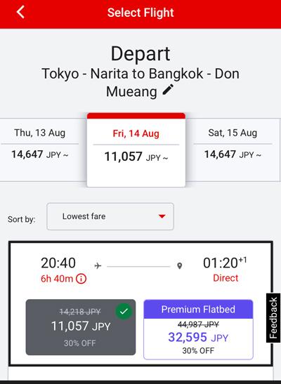 成田⇒バンコクがお盆時期でも約11,000円