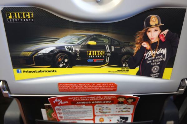 座席背面の広告