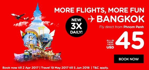 タイ・エアアジア バンコク~プノンペン線を1日3便に増便