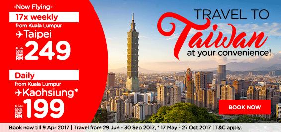 エアアジア 台湾路線を増便