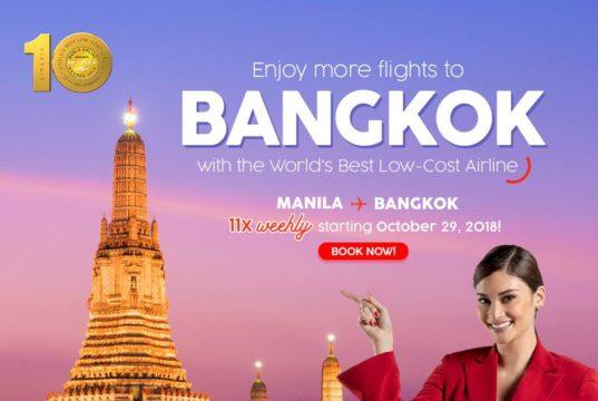 フィリピン・エアアジア、マニラ~バンコク線を増便