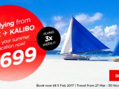 エアアジア・フィリピン クラーク~カリボ線就航