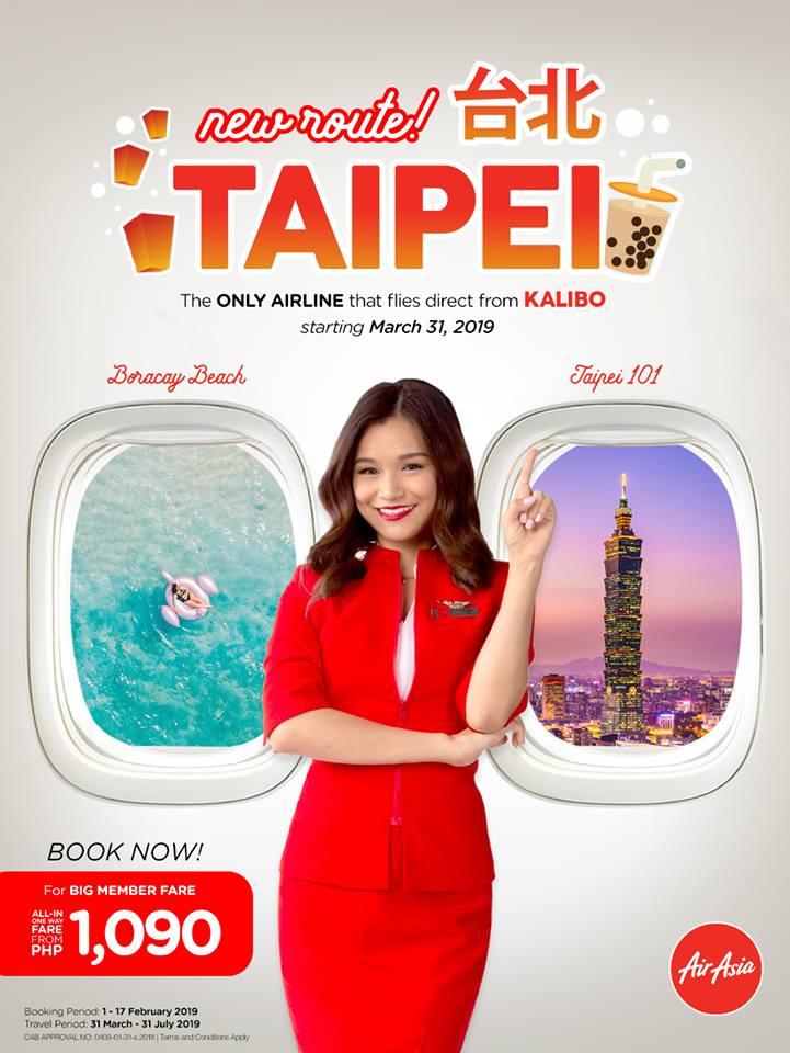 フィリピン・エアアジア、台北~カリボ線に就航