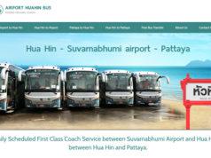 スワンナプーム空港~ホアヒン間の直行バス