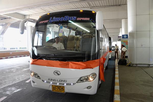 Airport LimoBus Express エアポート リモバス エクスプレス