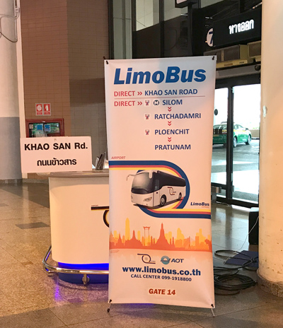 リムジンバスの案内カウンター