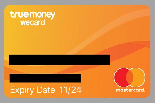 バーチャルクレジットカードのWeCard
