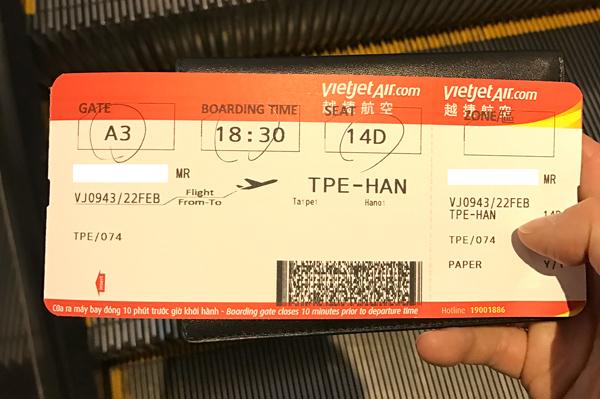 台北~ハノイ線の搭乗券