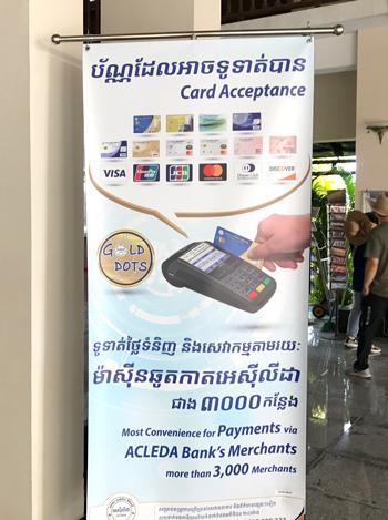 支払いはクレジットカードも可