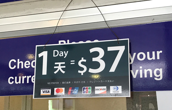 1日券は37ドル