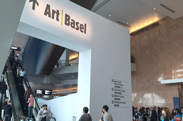 アートバーゼル香港2015