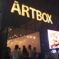 ARTBOXエントランス