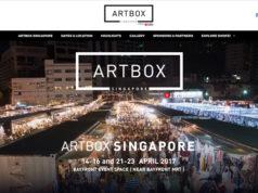 アートボックス・シンガポール ARTBOX SINGAPORE