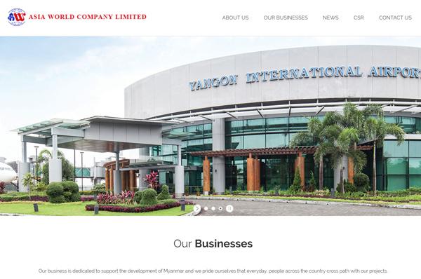 ヤンゴン国際空港ターミナル運営会社