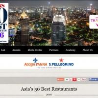2016年版「アジアのベストレストラン50」