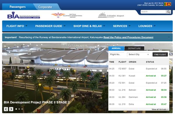 バンダラナイケ国際空港