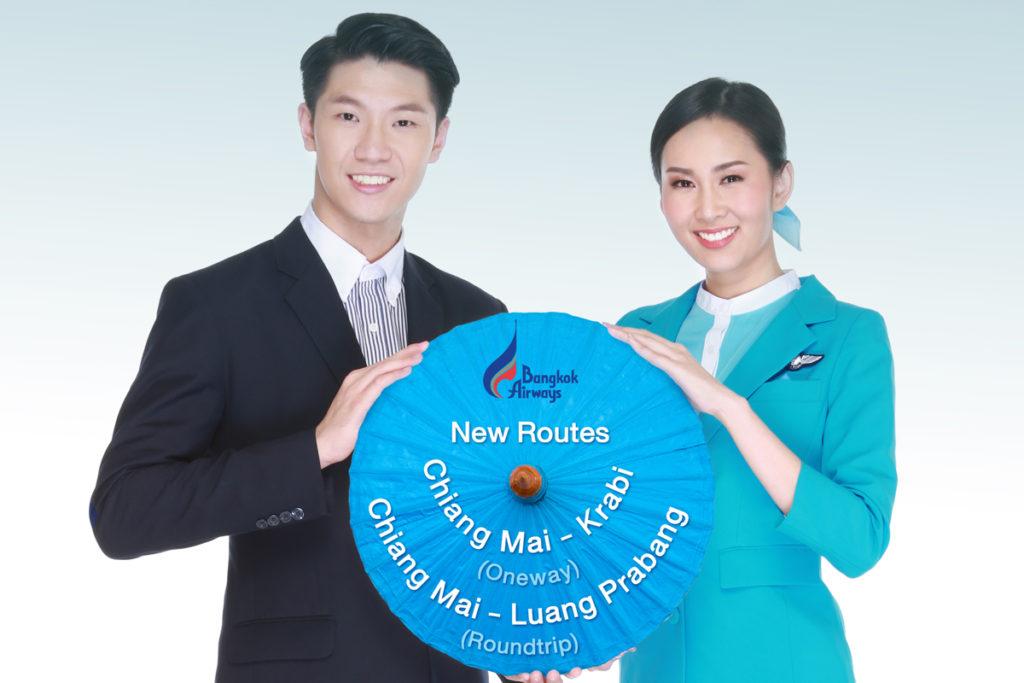 バンコクエアウェイズ、チェンマイ―クラビー線を新規開設