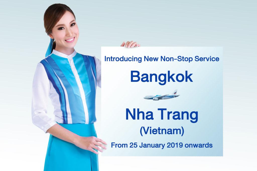 バンコクエアウェイズ、バンコク~ニャチャン線に新規就航