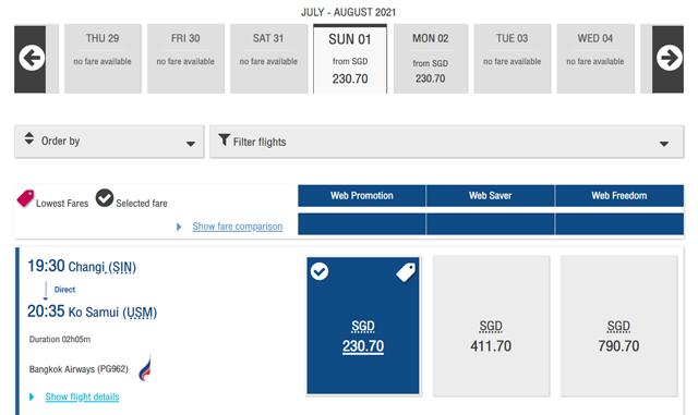 シンガポール発サムイ行きのフライト検索画面