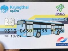 バンコク路線バスのICカード
