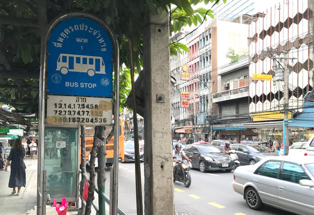 路線バスのバス停