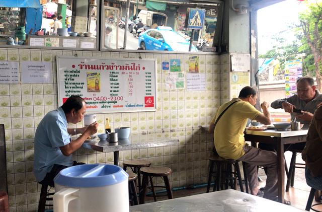 バンコクの食堂