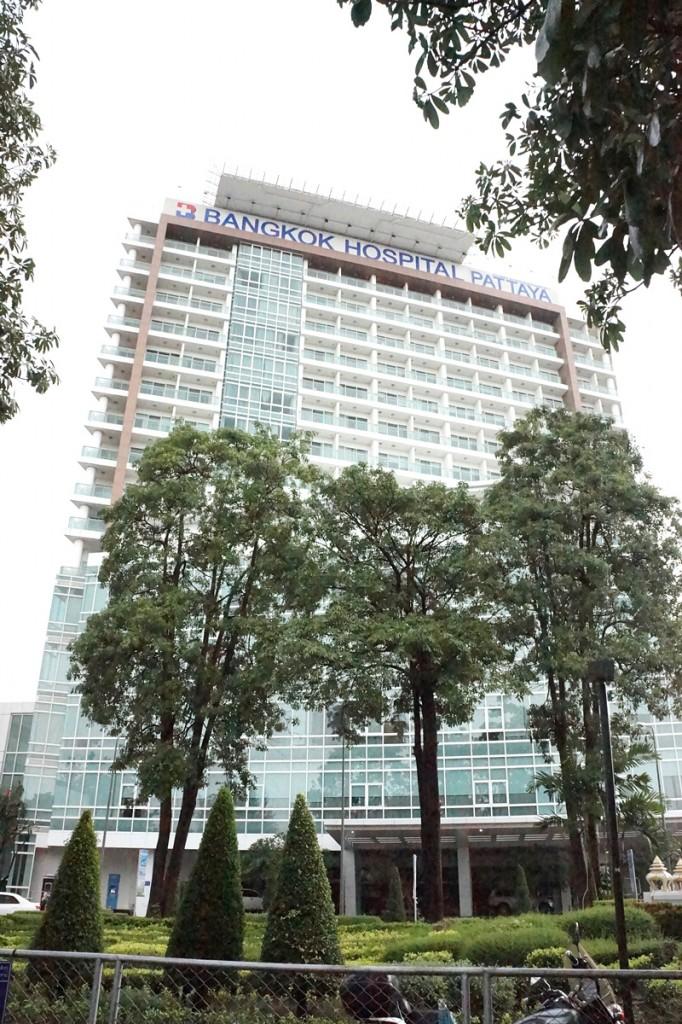 バンコクパタヤ病院