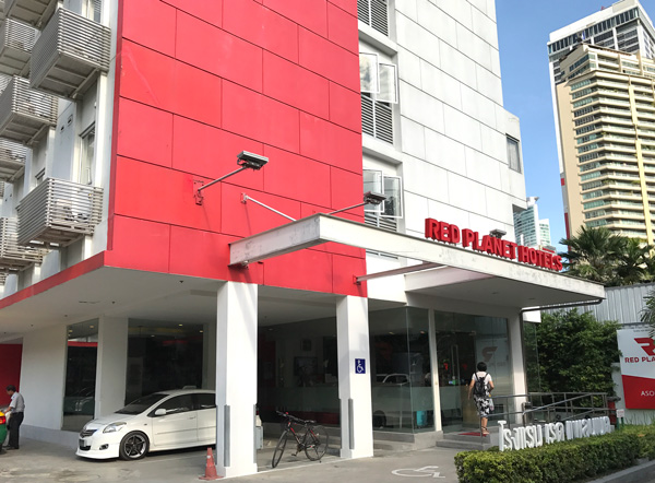 レッド プラネット ホテル アソーク バンコク