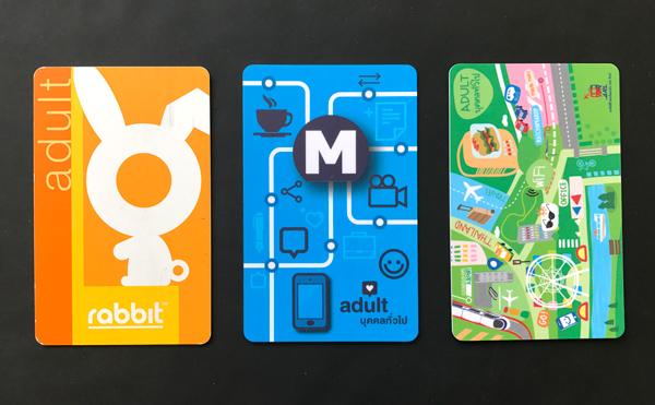 バンコクの交通系ICカード