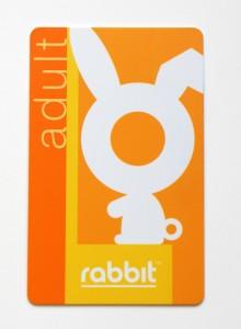バンコクのラビット・カード