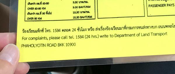 コールセンターの電話番号
