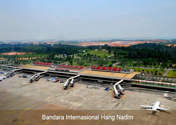 バタム国際空港