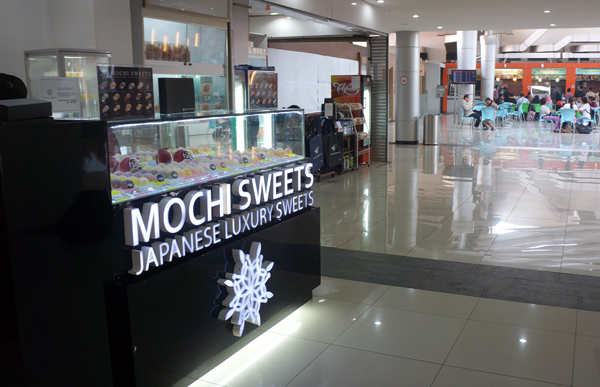 モチスイーツ(MOCHI SWEETS)