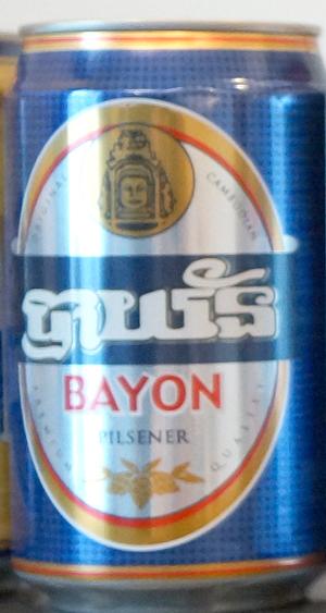 バイヨンビール