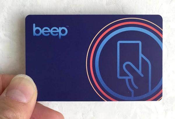 マニラの交通系ICカード beep