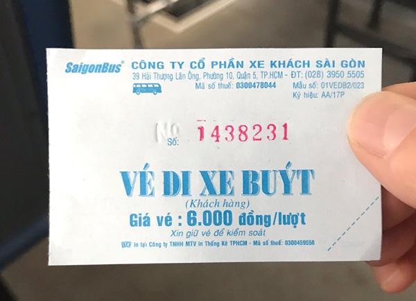 バス運賃は6,000ドン