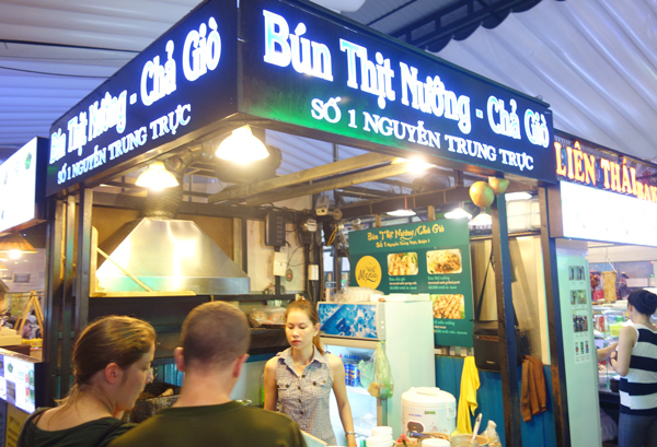 ブンティットヌン(Bun thit nuong)専門店