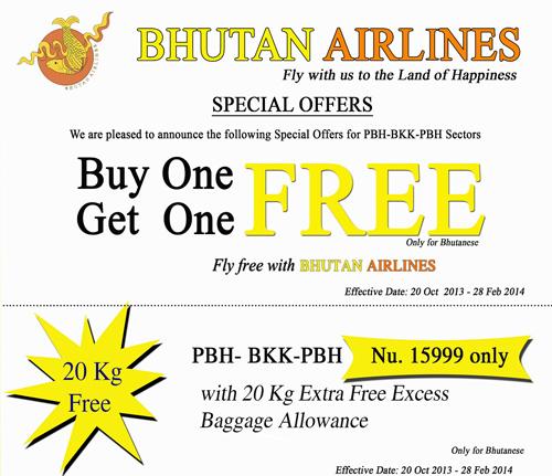 ブータン航空 プロモーション