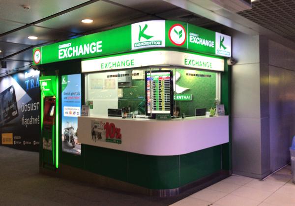 カシコン銀行ターミナル寄りのブース