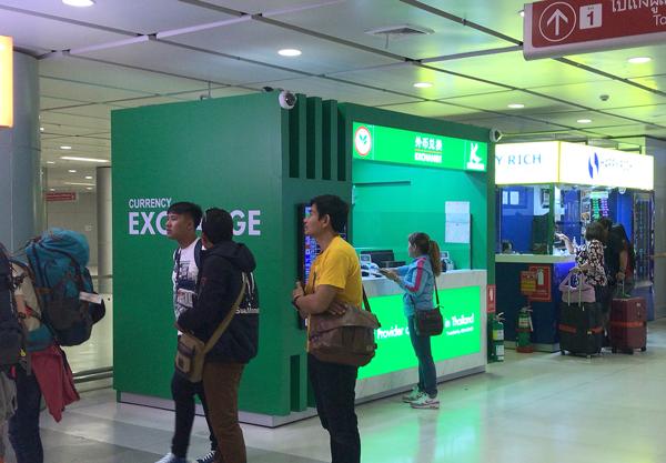 両替ゾーンにあるカシコン銀行のブース