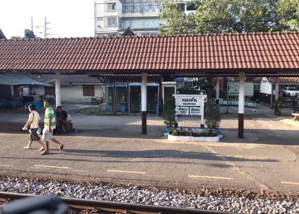 クロンタン駅