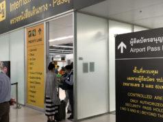 スワンナプーム空港のプライオリティレーン