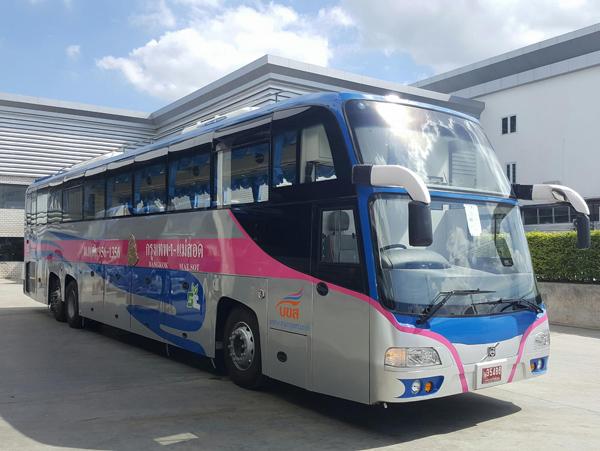 トランスポート社の新型車両