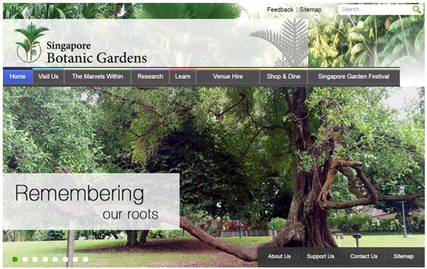 シンガポール・ボタニック・ガーデン(シンガポール植物園)