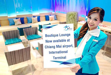 チェンマイ空港国際線ターミナル内のブティックラウンジ